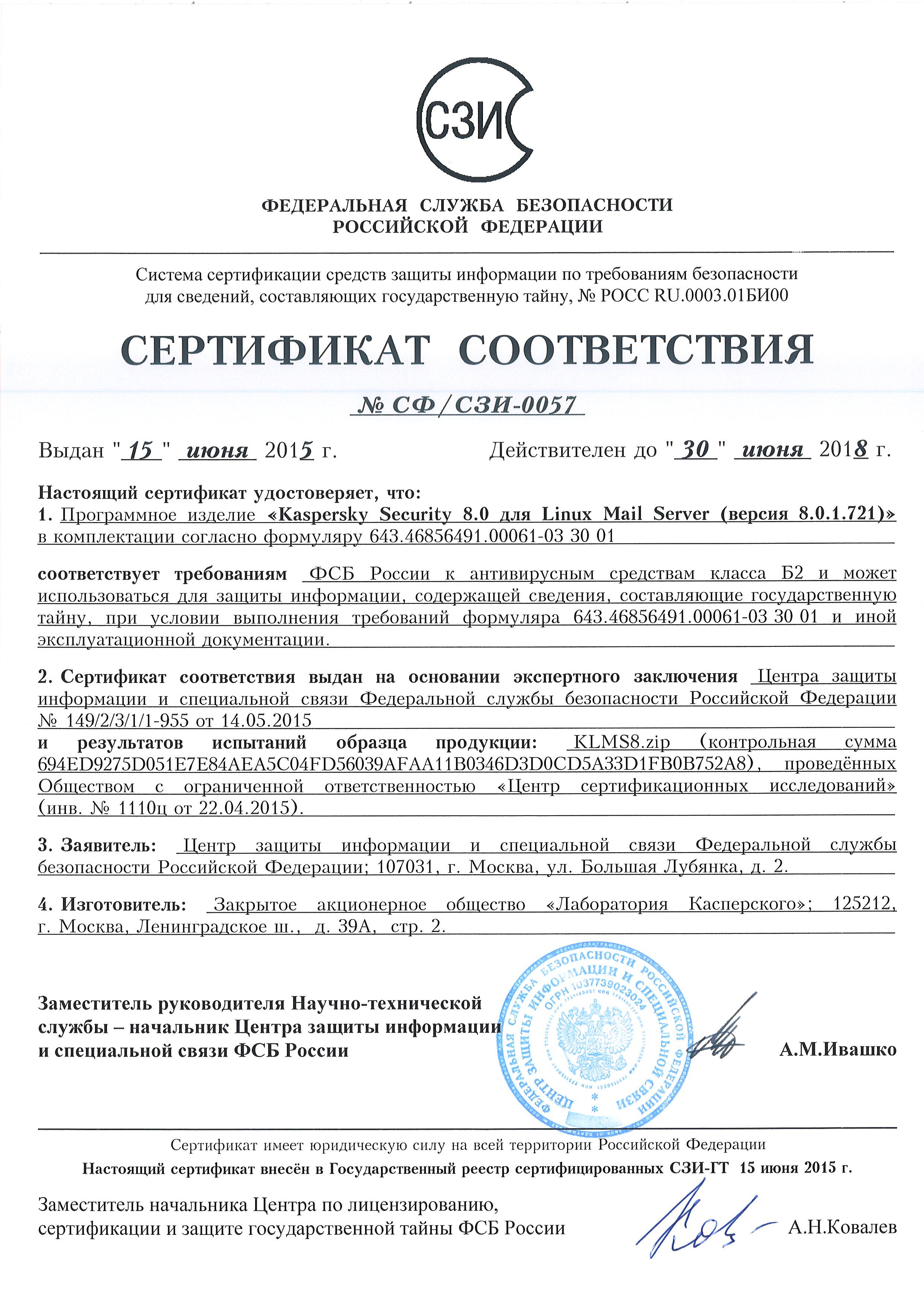 debian руководство администрирование pdf